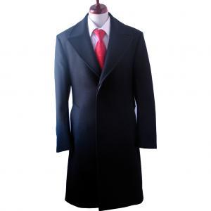 Palton Versace P63 - 700 lei